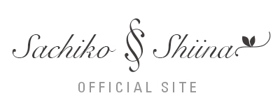 椎名佐千子 Official Site