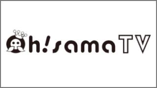 椎名佐千子 Oh!samaTV